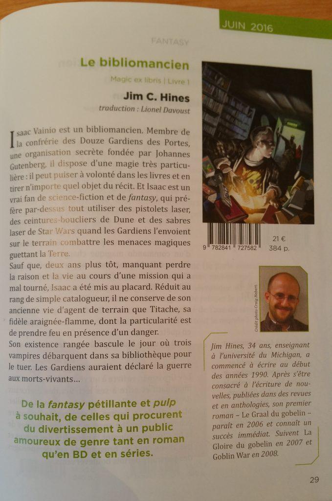 bibliomancien-catalogue