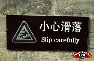 slip_carefully